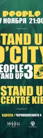 Stand Up O city