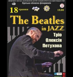 Трио Алексея Петухова с программой «The Beatles in Jazz»