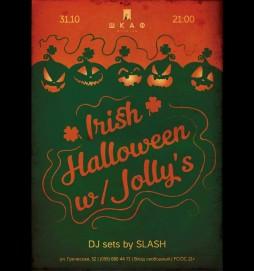 31.10 Irish Halloween with Jolly&#39s в Шкафу