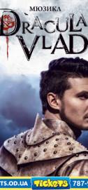 Vlad: История Любви