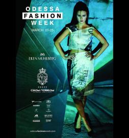 Fashion-конференция