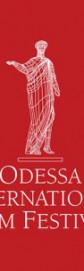 Одесский Кинофестиваль День 9