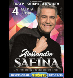Алессандро Сафина.30-летний творческий юбилей