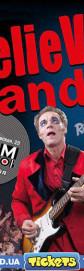 Жорык DELIев и Deliev's band Rock-n-Roll, Тумба-буги и кое-что еще