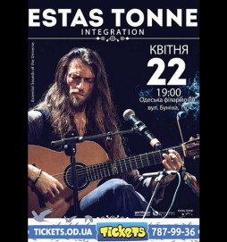 ESTAS TONNE.Концертный тур в Украине
