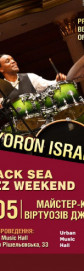 Yoron Israel