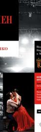Королевский театр Мадрида: Кармен