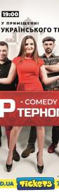 VIP Тернополь