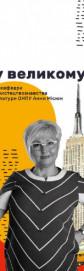 Нью-Йорк: Арт в Большом Городе