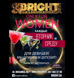 Only For Women